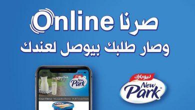 Photo of نيوبارك تنضم لحملة خليك بالبيت و طلبك واصل لباب بيتك