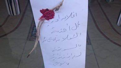 Photo of اغلاقات بالشمع الاحمر بدمشق