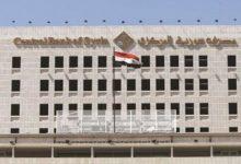 Photo of إيقاف ست شركات عن تقديم خدمة الحوالات المالية الداخلية عن العمل