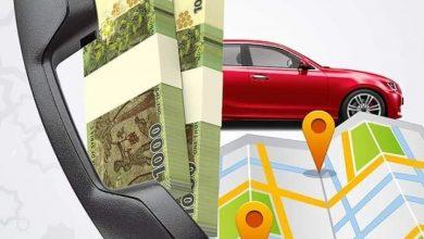 Photo of توصيل الأموال إلى المتعاملين (Cham Xpress) جديد بنك الشام
