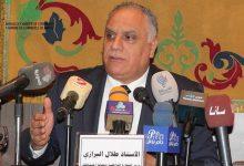Photo of مساعدة المواطن , التهريب و سعر الصرف محاور البرازي في بيت التجار.