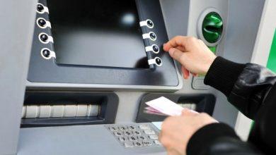 Photo of توقف الصرافات الآلية ATM  و السبب؟؟