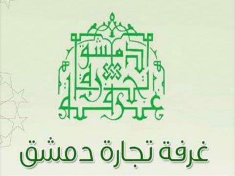 Photo of انتخابات غرفة دمشق هل طالتها يد التزوير ؟