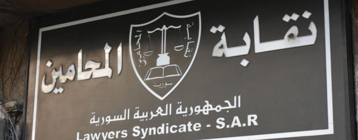 Photo of خلافات بين قضاة ومحامين.. ووزير العدل يتدخّل للحل