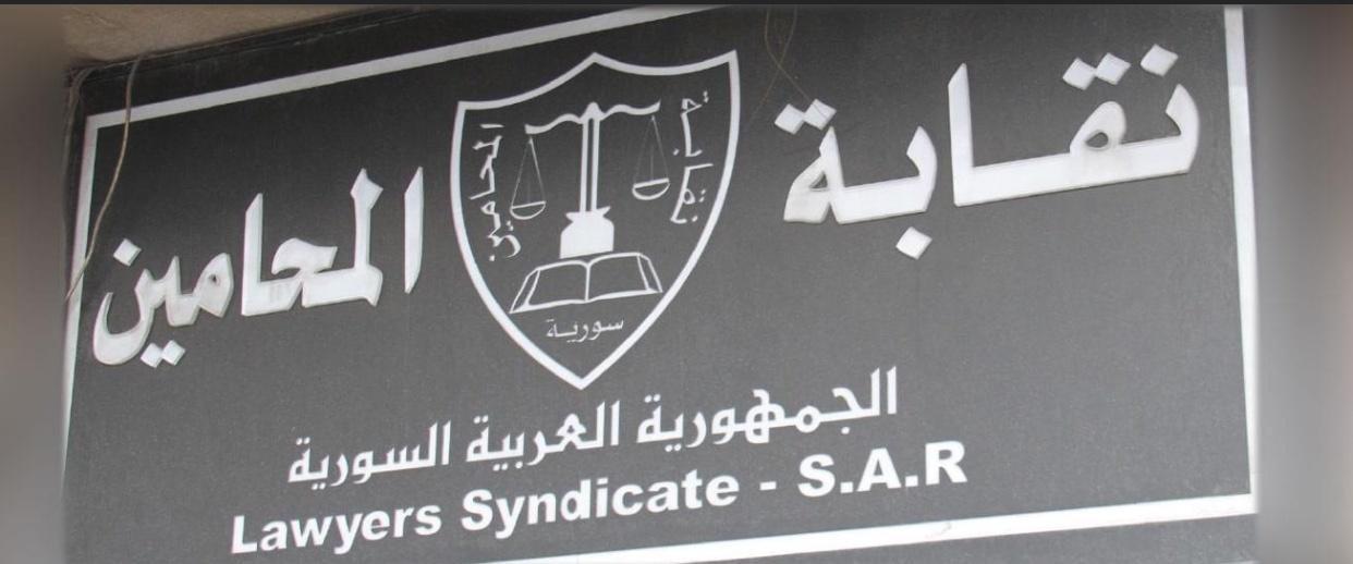 Photo of المحامون العرب تضامناً مع سورية لرفع الحصار، الاتحاد وعد بإعفاء النقابة من دفع ديون بنحو 400 ألف دولار