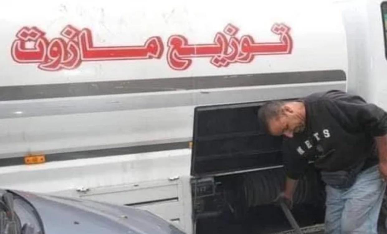 """Photo of نسبة توزيع #مازوت التدفئة في دمشق بلغت 18% فقط.. """"انتظروا الرسائل القصيرة """""""