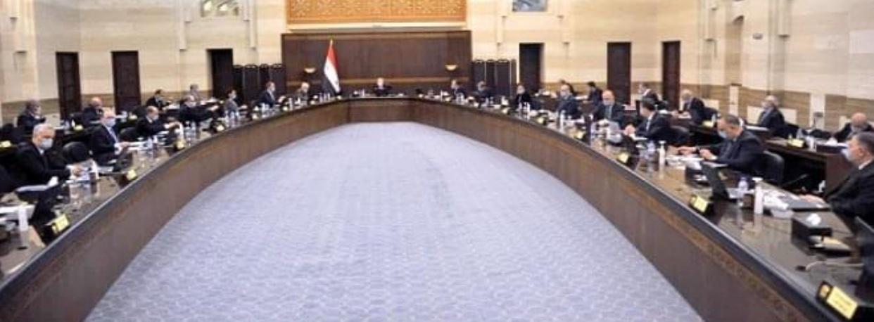 Photo of مجلس الوزراء يناقش الحياة المعيشية للمواطن