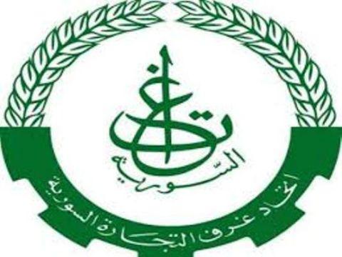 Photo of لجنة التصدير باتحاد غرف التجارة: أسعار السلع مناسبة لكن دخل المواطن منخفض