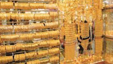 Photo of الذهب ينخفض مجدداً برفقة الدولار