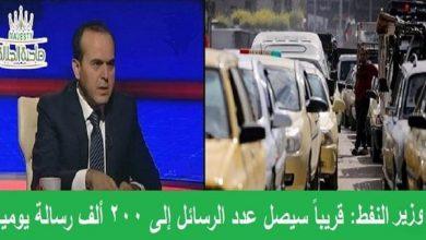Photo of زيادة كميات توزيع البنزين قريباً