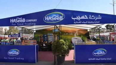 Photo of منتجات بن حسيب عبر منصة سوق رمضان الخيري بأسعار الكلفة
