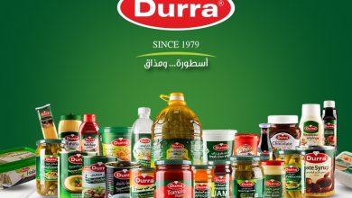Photo of إقبال لافت على جناح شركة الدرة في سوق رمضان الخيري